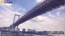 客船シンフォニーに乗船し、東京湾クルーズを満喫しました!